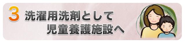 ハッピーステップス_003