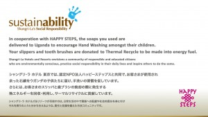 VOD_Happy Steps